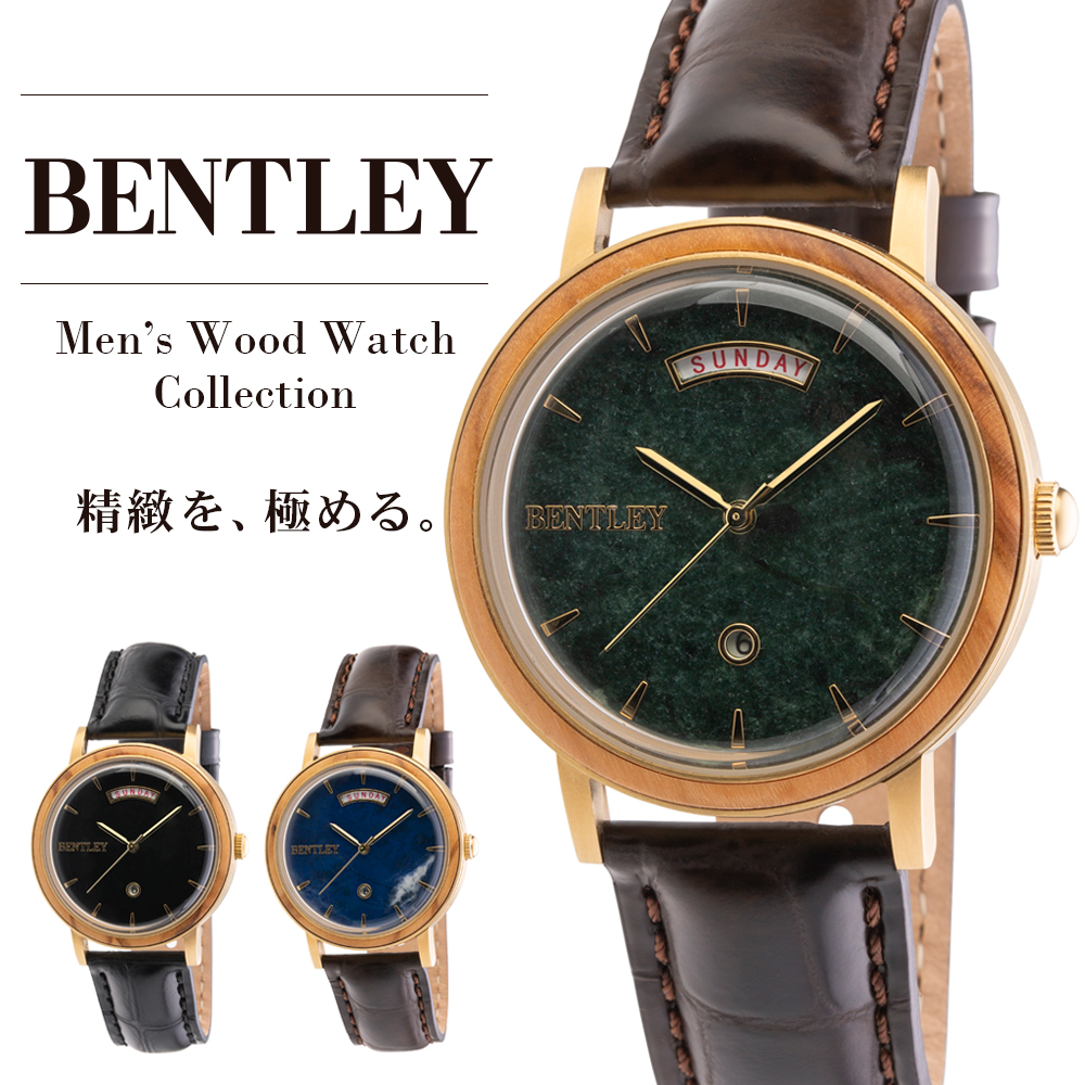 【BENTLEY】WOOD BEZEL & MARBLE DESIGN【BT-AM234】